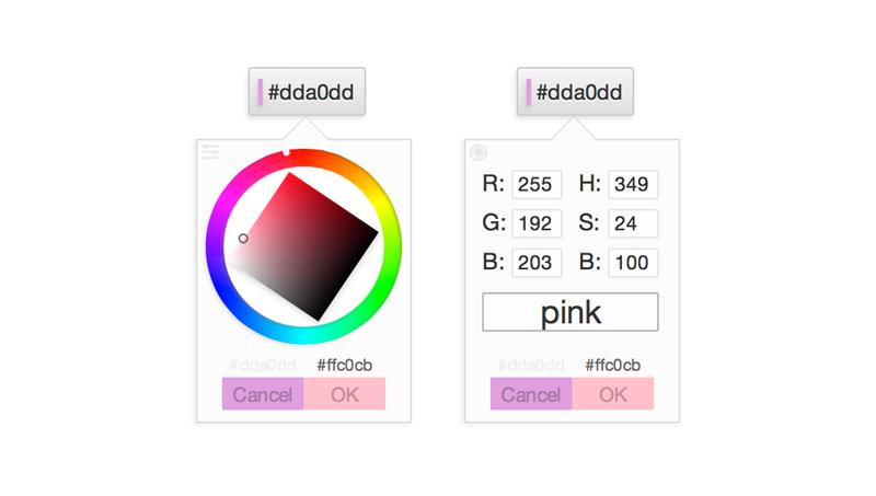 Demo image: Small Color Picker