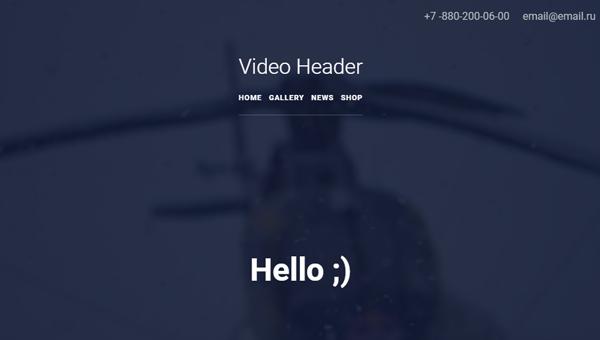 Demo Image: Video Header
