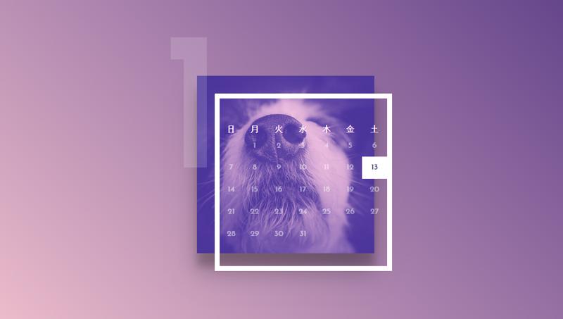 Demo image: Duotone Calendar