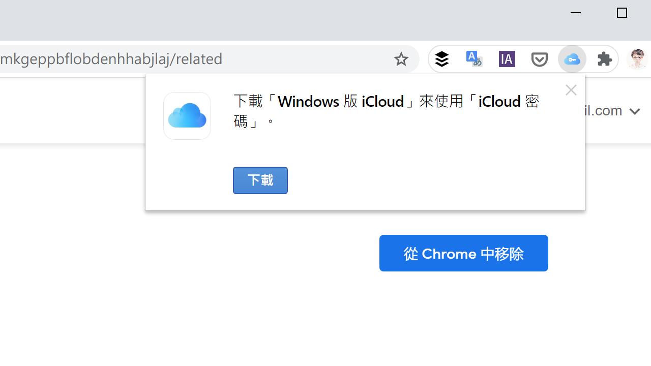 iCloud password Chrome