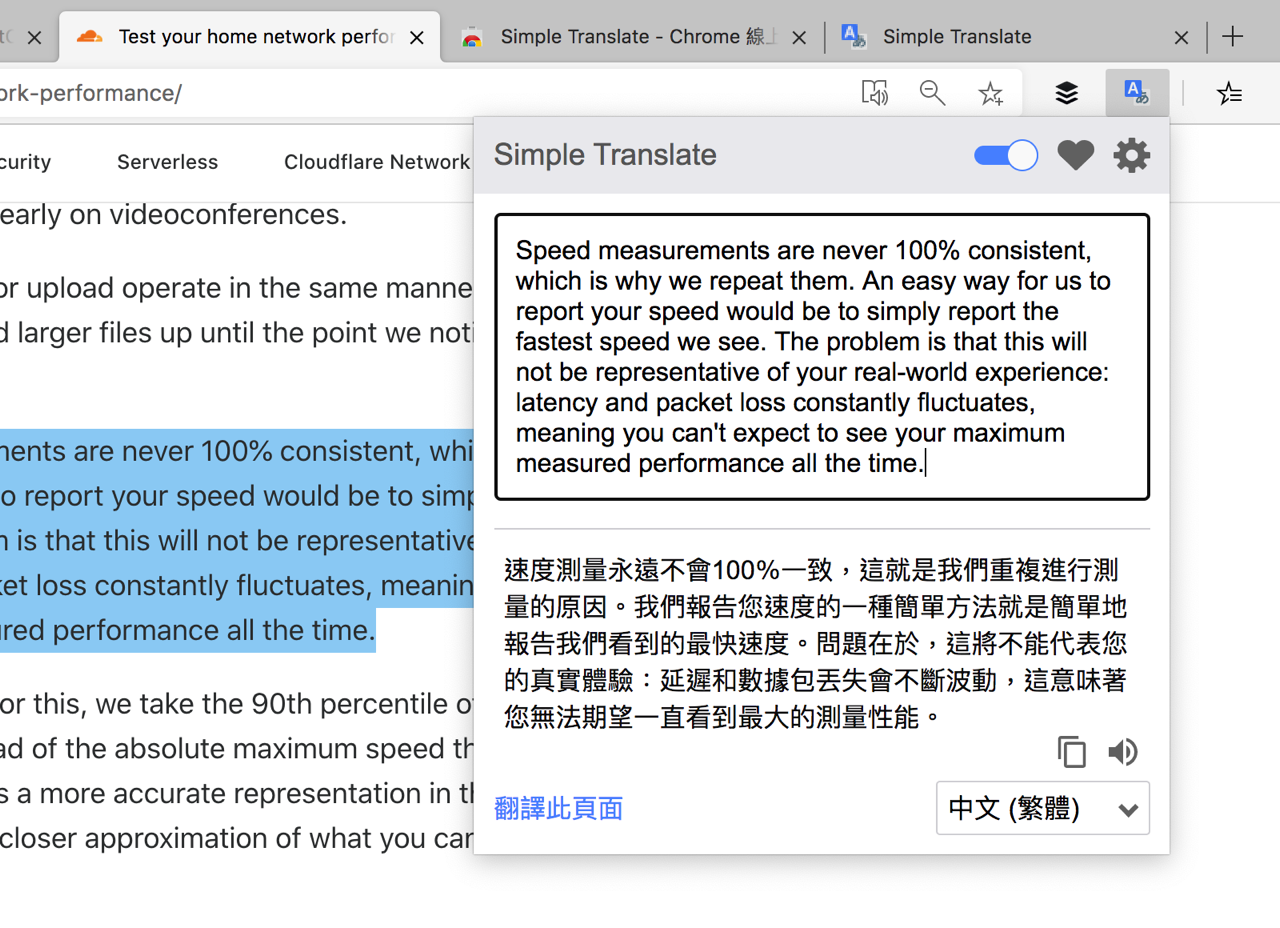 Simple Translate