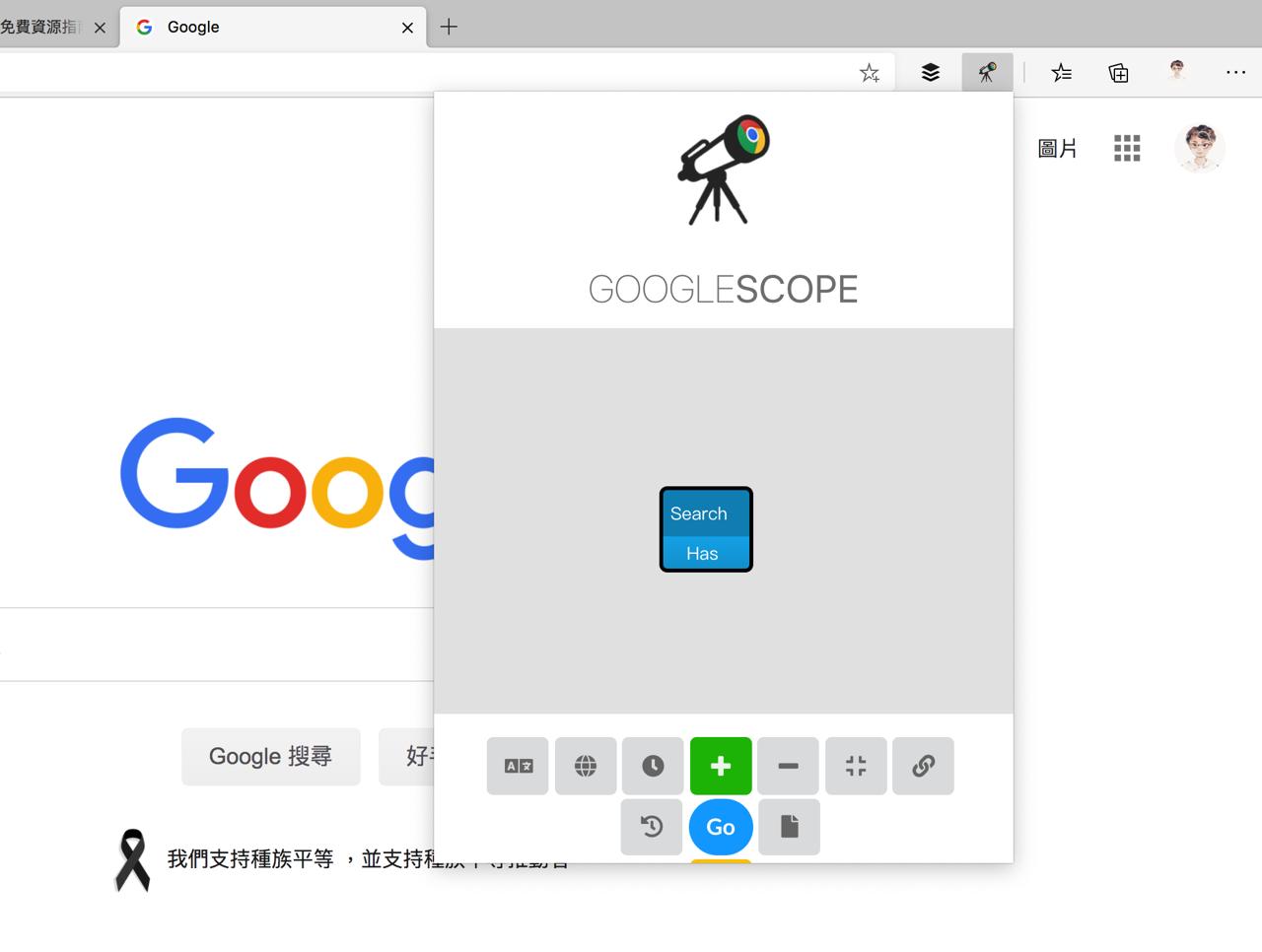 Googlescope