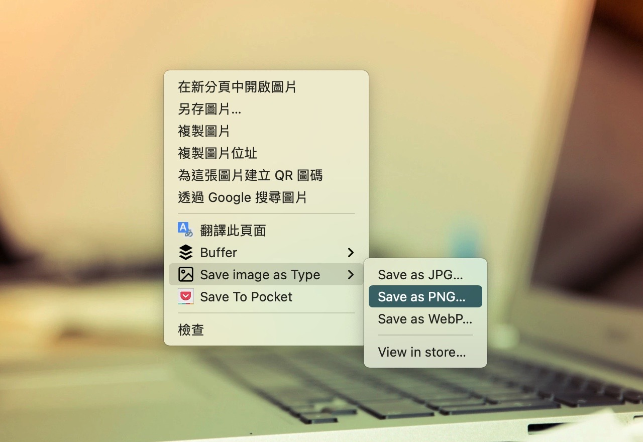 Save image as Type Save WebP image downloads as JPG or PNG format without conversion (Chrome extension)